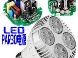 PAR带风扇控制保护LED圆板内置电源35W