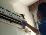 重庆洁巧家电清洗加盟怎么样,拥有家电清洗免拆技术