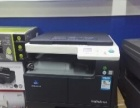 低价转让八成新柯美复印机