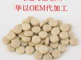 2015新款绿咖啡酵素片 梅子酵素安全瘦身纤体厂家贴牌量大从优