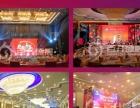 汕头展示展览器材 汕头广告装饰 汕头广告气球