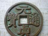 上海市贞群通宝哪里交易成交率高
