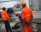 新都區新繁鎮環衛汽車清掏化糞池,高壓清洗疏通排水管道服務