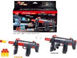 淘宝热卖雄海玩具 手动水弹枪玩具射击游戏厂家批发外贸儿童亲子