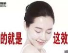 韩国魅颖魔白正品货