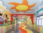 城区大型幼儿园转让