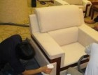 专业清洗服务 沙发清洗 地毯清洗 窗帘清洗 pvc地胶清洗