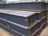 A36美标h型钢材质,ASTM美标h型钢现货