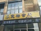 牧和邻宠物医院(蓟州店)