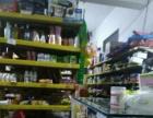 西林 谭墅王家村 百货超市 商业街卖场