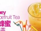 开封奶茶、冰淇淋、冷饮加盟,创业优惠全力扶持