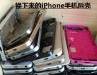 iphone6/6plus屏幕裂了进水不开机了维修