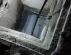 亦庄经海一路附近马桶疏通化粪池清理专业疏通下水道