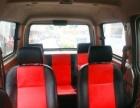 五菱鸿途 2009款 1.1 手动 标准型-09款五菱鸿途面包车