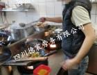 法国巴黎诚招中餐厅厨师,帮厨,月薪2万以上