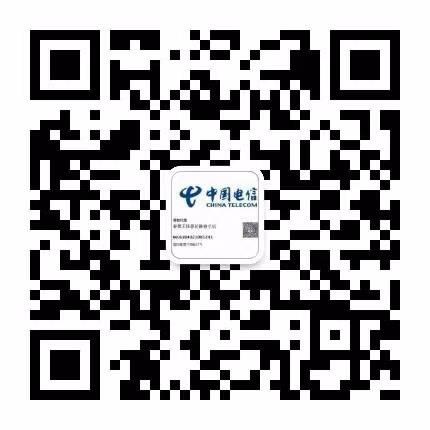 2018年咸阳市渭城区秦都区电信宽带办理!
