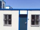 专业出售二手住人集装箱 定制新型铁皮箱 岗亭 卫生间