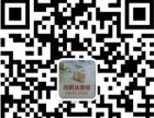沈阳鑫腾达地暖工程有限公司,地热清洗、更换分水器