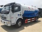 克孜勒苏阿克陶专业定做东风5吨至20吨吸污车吸粪车厂家直销