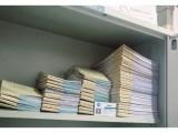 平顶山市专业审计报告,代理记账,注册公司