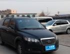 威麟V52012款 1.8 手动 舒适型 7座家用商务车