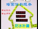 上海旧房装修 刷墙刷漆 室内粉刷修补 钢筋桩制作