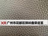 【鑫荣皮革】特价工厂直销 0.6厚 大荔枝纹 针底