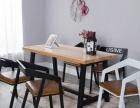 厂家直销工业风休闲桌椅沙发 餐厅 西餐厅桌椅欧美时尚 定做