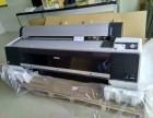 7600打印机出售