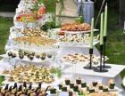婚庆自助餐甜品台一条龙服务