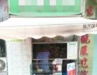 市北旺角盈利冷饮甜品店转让个人