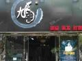 朝阳国展康营南路195平美发店转让523767