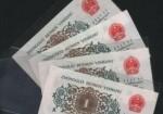 哈尔滨哪里收购回收邮票年册,哈尔滨哪里回收老版古钱币