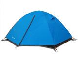 牧高笛T2帐篷正品 户外野营双人双层防风防雨 户外普及