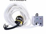江苏业安厂家直销电动送风长管呼吸器
