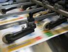 鞍山的印刷厂