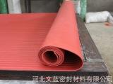 供应红色条纹防滑橡胶板 红色条纹胶皮【厂