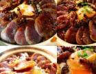 正宗土猪肉(腊肉)