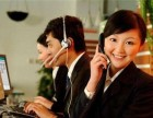 重庆惠而浦洗衣机(各中心~售后服务热线电话是多少?