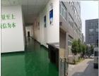 径河工业园2500平办公楼整层出售