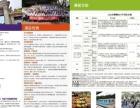 泰国博仁大学中国-东盟国际学院招生