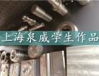 上海松江加工中心培训哪家强