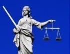 代写起诉状、合同,法律咨询