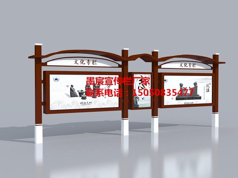 安徽宣传栏厂家亳州墨宸宣传栏厂家专业制作