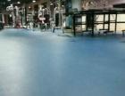 唐山地胶批发幼儿园地胶篮球场塑胶地板批发