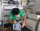 马家堡 角门西专业上门硒鼓加碳粉 维修 租赁彩色复印机打印机