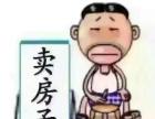 友好三中 外铺临街 58平 175万 租金8万