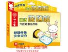 婴幼穴位贴 婴幼药粉包贴牌加工生产厂家