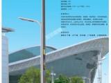 LED路灯A字臂道路灯5-8米单臂新农村市政大功率太阳能价格