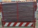梧州临边护栏厂家 南宁黄色警示栏图片 防城港建筑栏杆批发
